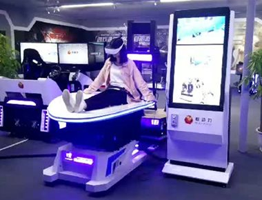 Hire Virtual Reality Ride